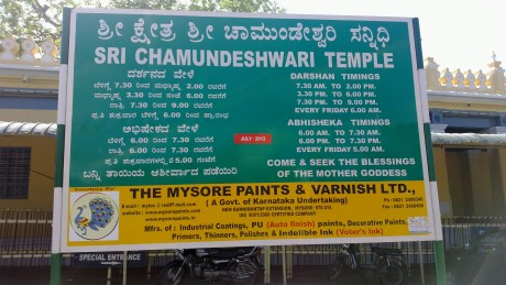 Udayagiri and Mysore 055